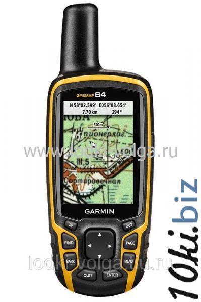 Навигатор Garmin GPSMAP 64 Russia (010-01199-01) GPS-навигаторы в России
