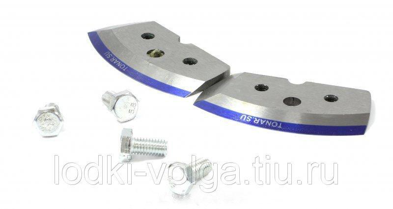 Ножи для ледобура ICEBERG-130 (R) (уп.150 шт.) мокрый лед