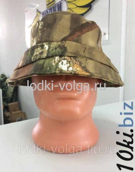 Панама Трансформер, размер 58-60 Шапки, маски, головные уборы для охоты и рыбалки в России