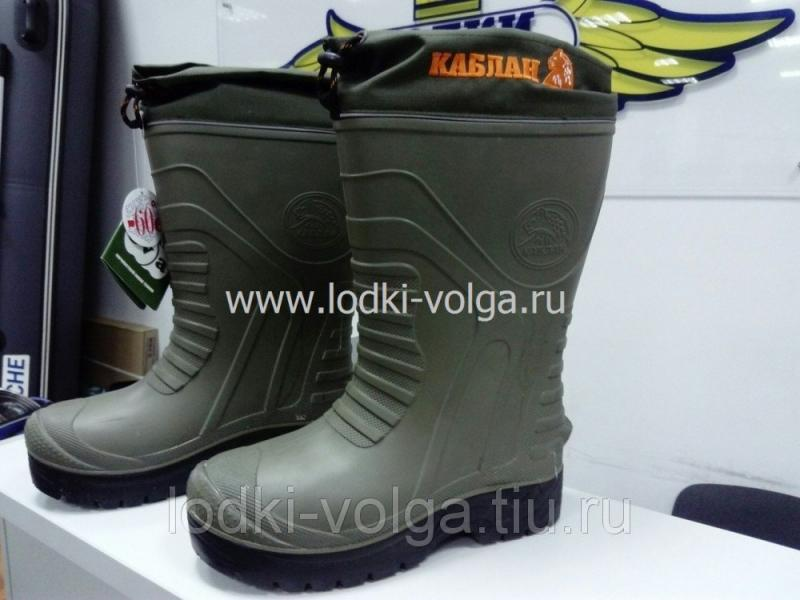 Сапоги Eva Shoes Каблан до -60С ЭВ, размер 44