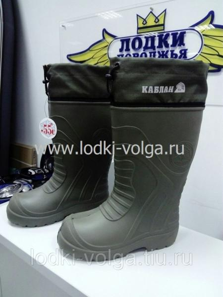 Сапоги Eva Shoes Каблан/Аркуда до -55С, размер 41