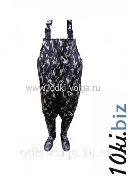 Сапоги Забродни Step, силиконовые, размер 41 Обувь для охоты и рыбалки в Москве