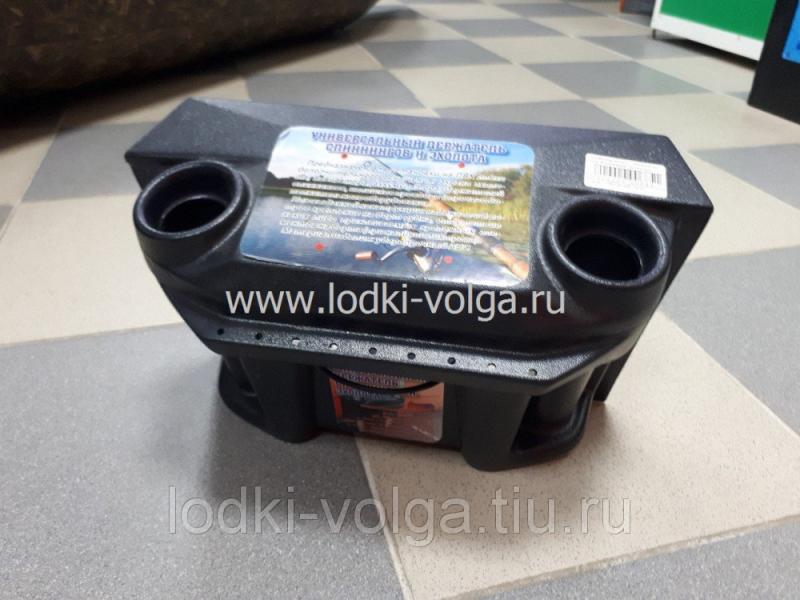 Тумба под эхолот с держателем под 2 спининга на ликпазе Пластиковая