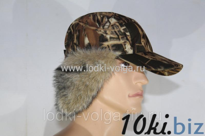 """Кепи зимние """"Рыбак"""" (цвет камыш) размер 58 Шапки, маски, головные уборы для охоты и рыбалки в России"""