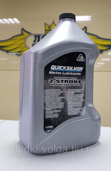 Масло мотор. 2-х тактное QUICKSILVER Premium Plus TC-W3 4л (USA) 92-858027Q