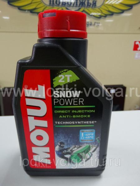 Масло моторное 2-х тактное MOTUL Snowpower 2T 1 л. (106599)