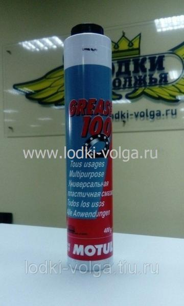 Масло смазка MOTUL Grease 100 NLGI2 (синяя) 400 мл 100913