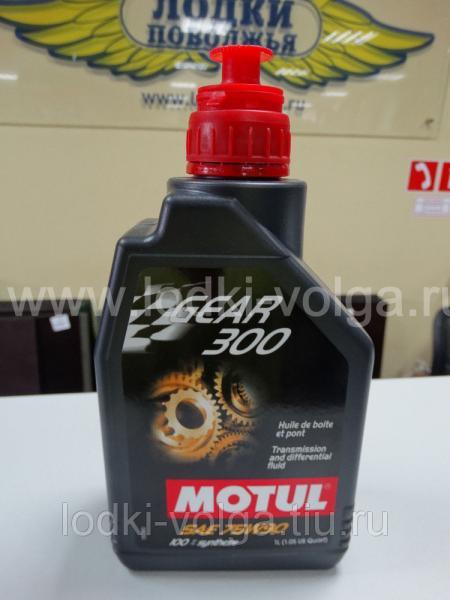 Масло Трансмиссионное MOTUL Gear300 75W90 1 л. (105777)