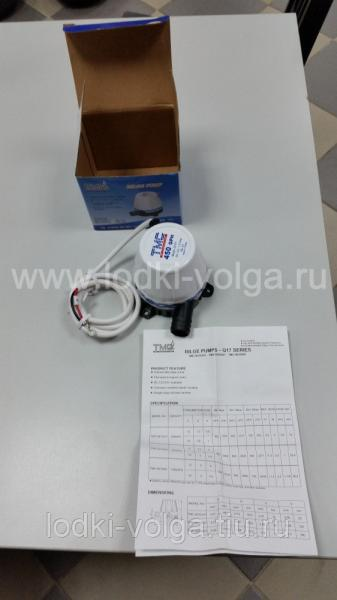 Насос осушительный 450GPH,12В (1703.25 л/ч) 1003412