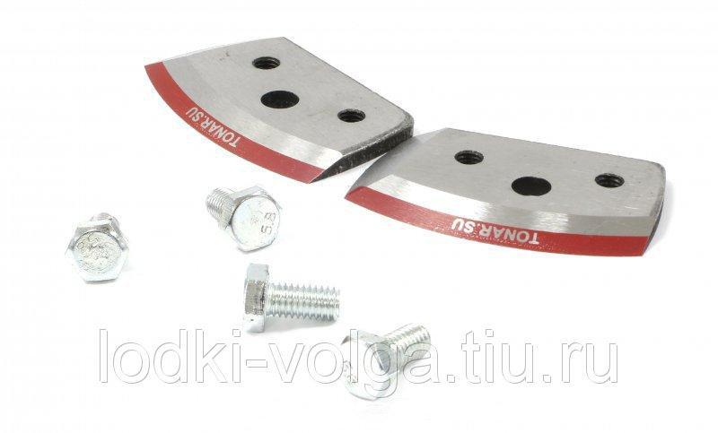 Ножи для ледобура ICEBERG-130 (R) для V2.0