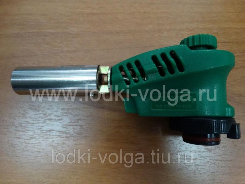 Резак газовый KS 1009
