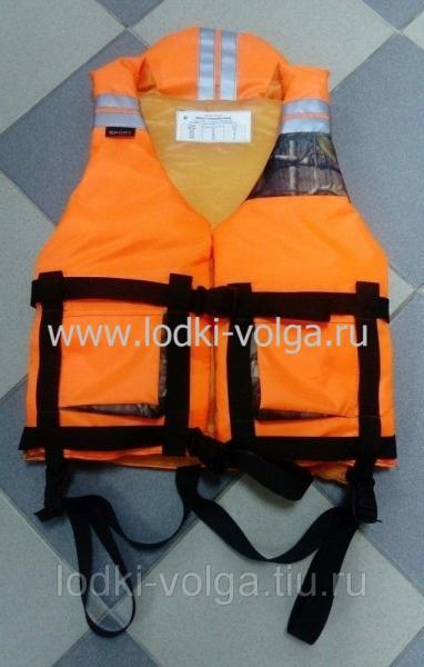 Жилет спасательный универсальный Pro, оранжевый