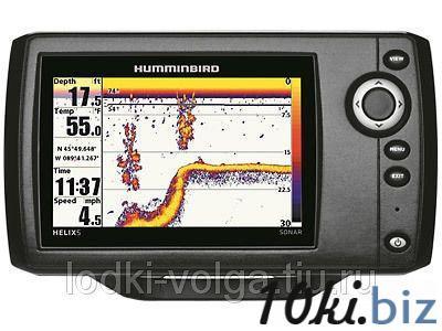 Эхолот Humminbird Helix 5x Sonar G2 Эхолоты и камеры купить в ТЦ «Порт»