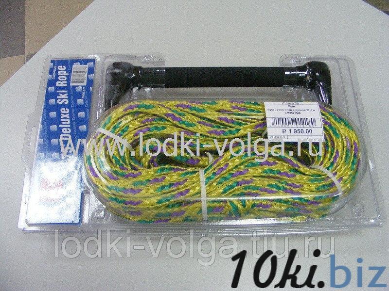 Фал буксировочный с ручкой 22,5 м CM8975MX Веревочные изделия купить в ТЦ «Порт»