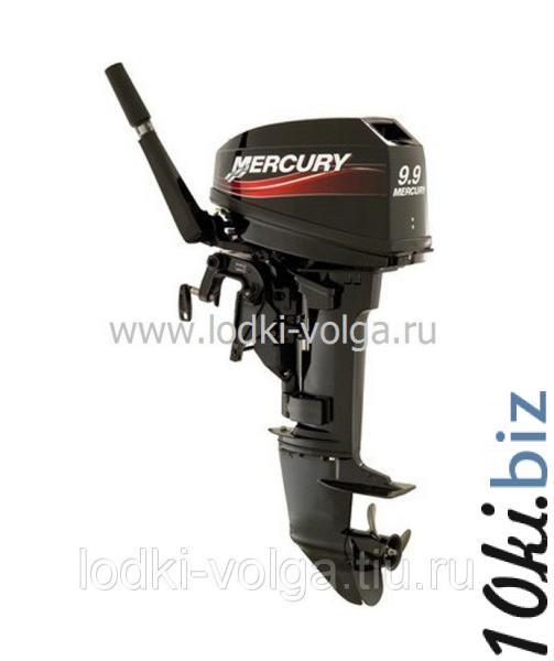 Лодочный мотор Mercury ME 9.9 TMC Лодочные моторы, аккумуляторы и аксессуары в Москве