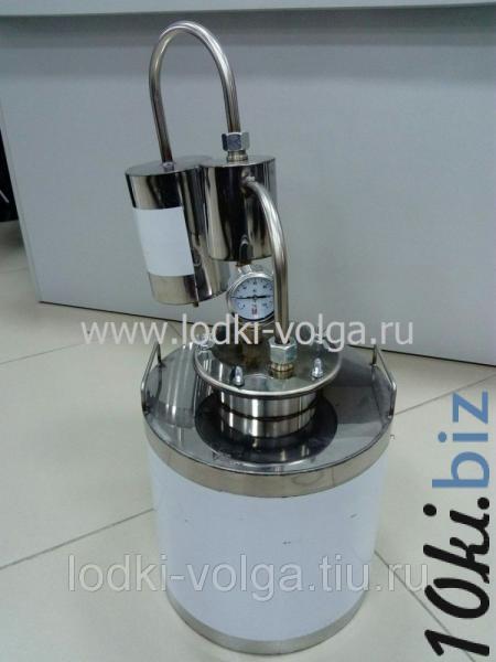 Дистилятор Скороварка 20 л Дистилляторы бытовые в России