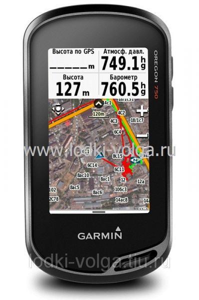 Навигатор Garmin OREGON 750 (010-01672-34)