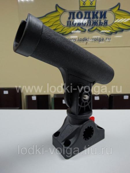 Подставка под удочку черная в комплекте с креплением CFMT303 (CFRH406)