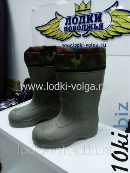 Сапоги SPECI.ALL -70С ЭВА, размер 42 Обувь для охоты и рыбалки в Москве