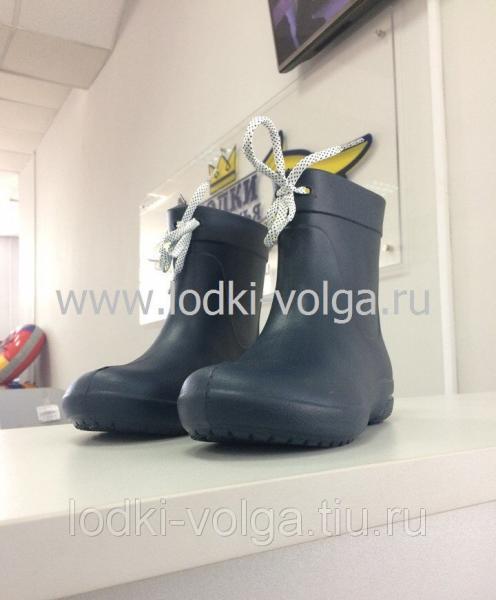 "Сапоги Step - модель ""Сандра"" -10°С ЭВА женские размер 36/37"