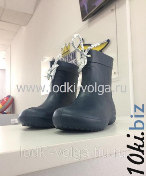 """Сапоги Step - модель """"Сандра"""" -10°С ЭВА женские размер 36/37 Обувь для охоты и рыбалки в Москве"""