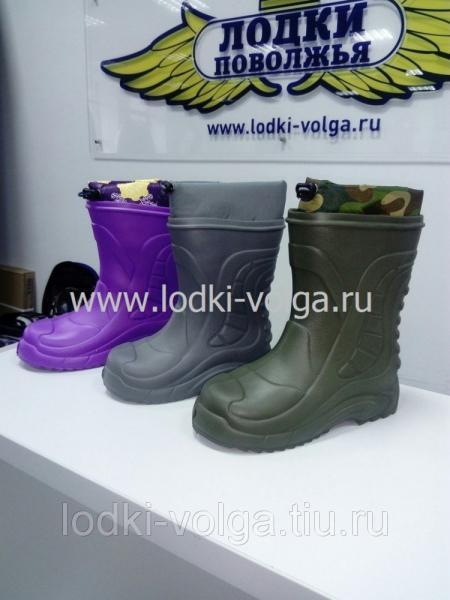 Сапоги Step. Winter до -20 ЭВА, подростковые, размер 29-30