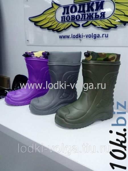 Сапоги Step. Winter до -20 ЭВА, подростковые, размер 29-30 Детская и подростковая обувь купить в ТЦ «Порт»