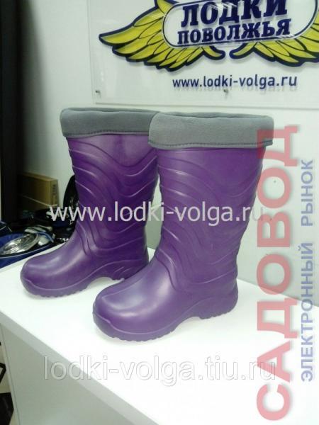 Сапоги Step. Онега до -25С ЭВА, женские, размер 36 Обувь для охоты и рыбалки на рынке Садовод