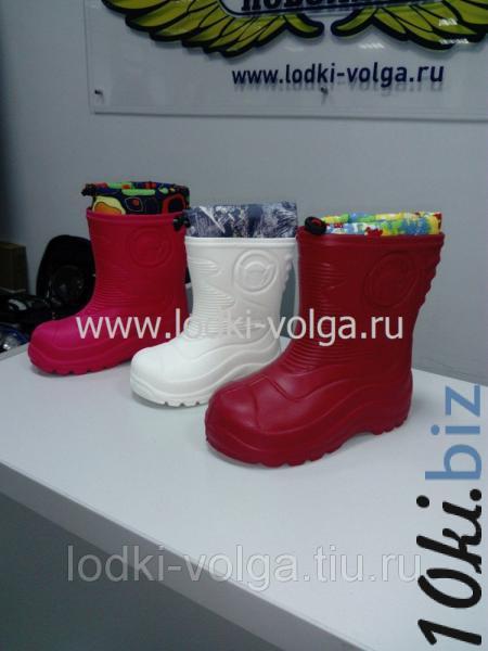 Сапоги Step. Снежок до -20 ЭВА, детские, размер 21-22 Детская и подростковая обувь на рынке Атлант в Ростове на Дону