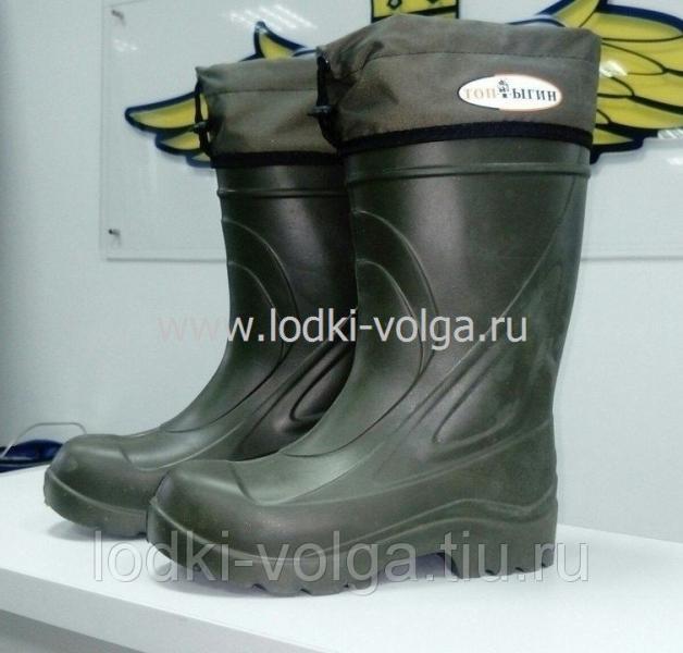 Сапоги СВ-77м (Топтыгин) 43р