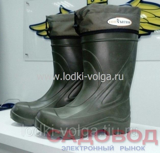 6c6d3edd3 Сапоги СВ-77м (Топтыгин) 43р Обувь для охоты и рыбалки на рынке Садовод