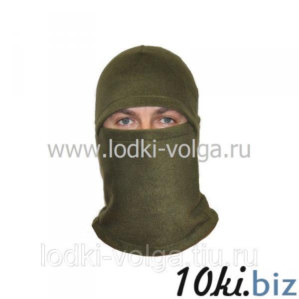 Балаклава, ткань флис, цвет хаки, р. 56-60 Балаклавы, подшлемники, маски в Москве
