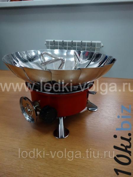 Горелка газовая розочка Горелки купить на рынке Дубровка