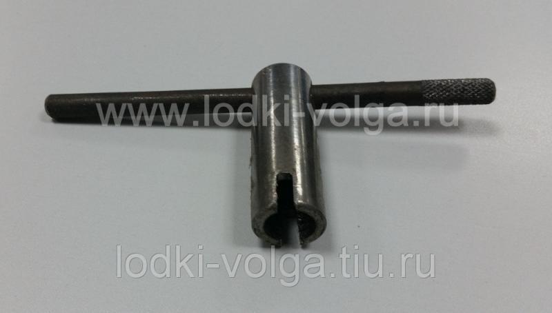 Ключ клапана металлический, даметр 20 мм.