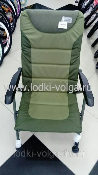 Кресло карповое, (HS-BD620-10050-6) Helios