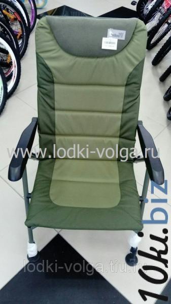 Кресло карповое, (HS-BD620-10050-6) Helios Стулья туристические складные, стулья садовые в России