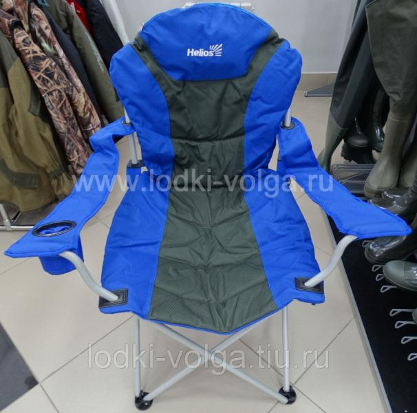 Кресло складное, (HS750-052) Helios