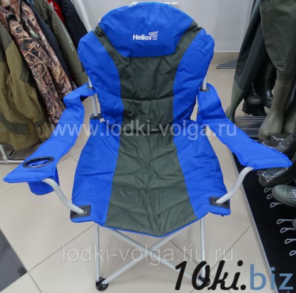Кресло складное, (HS750-052) Helios Стулья туристические складные, стулья садовые в России