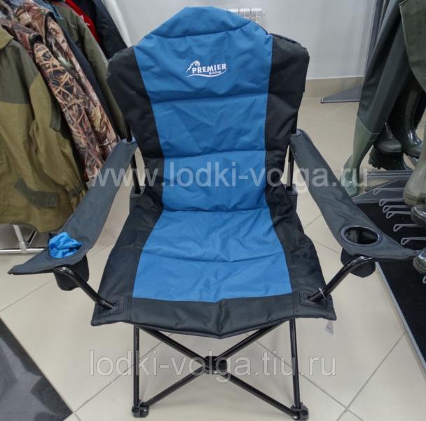 Кресло складное, (PR-244) PREMIER