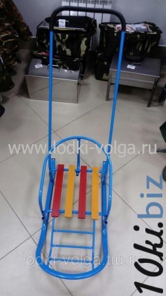 Санки детские Снегирек-4 Санки зимние, ледянки, тюбинги в Москве