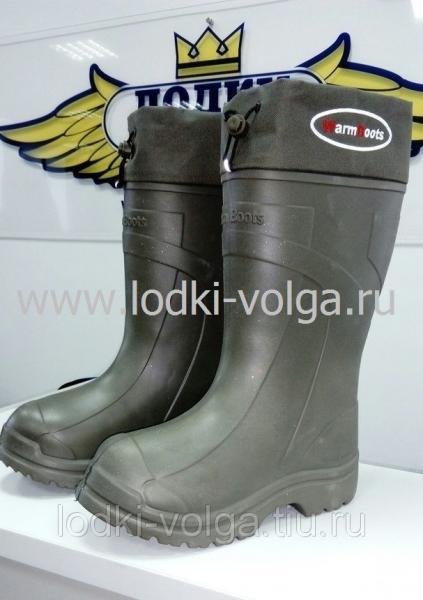 Сапоги Warm Boots -45°С ЭВА, размер 43-44