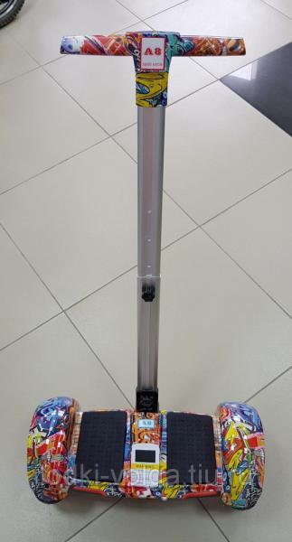 Сигвей Smart Balance A8 10,5 дюймов с APP и самобалансир (цветной)