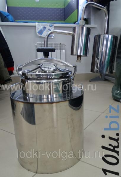 Дистилятор, Скороварка 24 л проточный/дачный+сухопарник Дистилляторы бытовые в России
