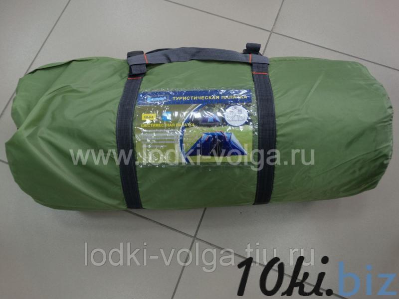 Палатка Kumyang 1699-3 6-ти местная Палатки и тенты туристические купить в ТЦ «Порт»