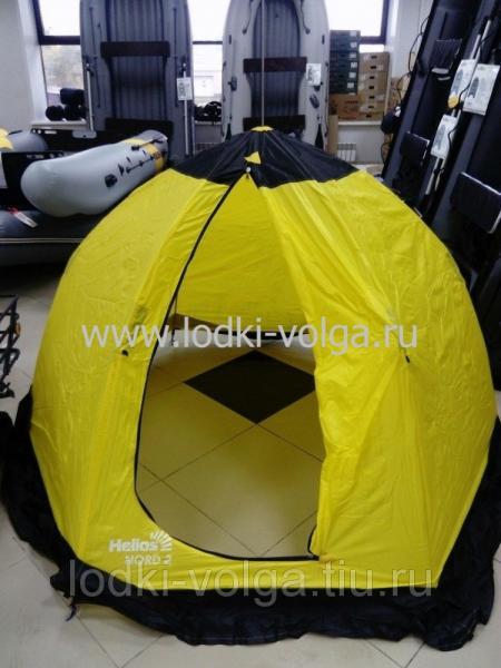 Палатка зимняя Зонт (2-местная NORD-2 Helios)