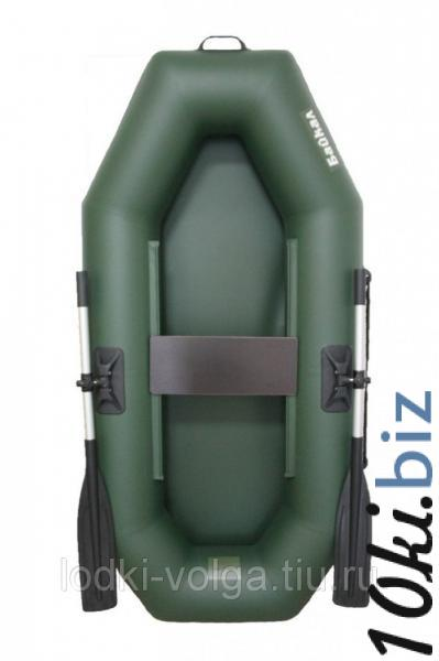 Лодка Байкал 200 А Лодки надувные в Москве
