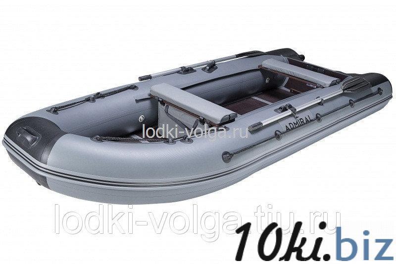 Лодка Адмирал 375 Sport Лодки надувные в Москве