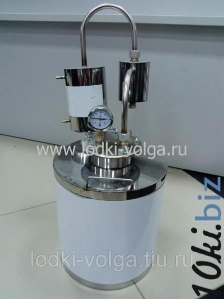 Дистилятор Скороварка 30 л Дистилляторы бытовые в России