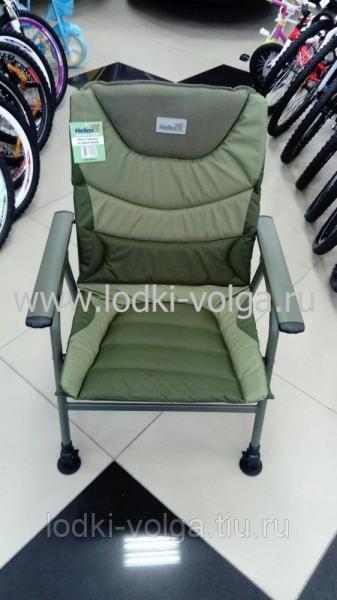 Кресло карповое, (HS-BD620-084203) Helios