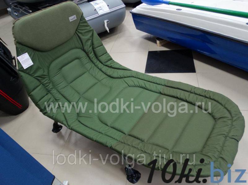 Кровать карповая, (HS-BD660-210219) Helios Стулья туристические складные, стулья садовые в России